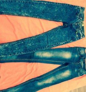4шт джинсы