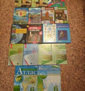 Учебники с 1 класса по 8 класс