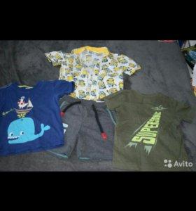 Вещи для мальчика пакетом