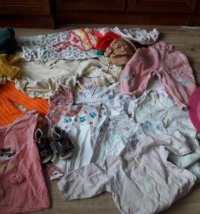 Детские вещи от 0 до 7 месяцев