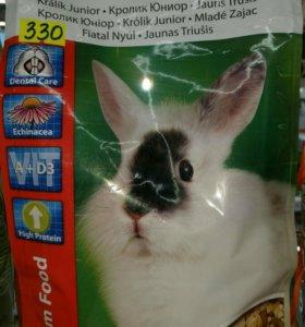 Корм Beaphar XtraVital Rabbit для кроликов