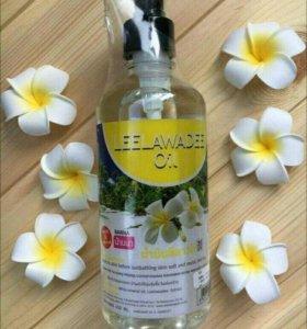 Увлажняющее масло из Таиланда
