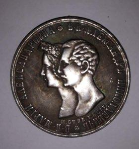 Монета царская, серебрянная (копия)