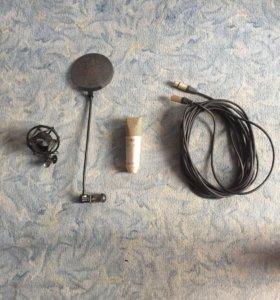 Конденсаторный студийный микрофон NADY SCM 1000