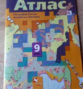 Атлас, 9 класс