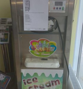 Аппарат мягкое мороженное Bingzhile BQL-832