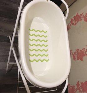 Детская ванна и подставка сушилка