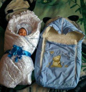 Теплый конверт-одеяло и меховой конверт(пакетом)