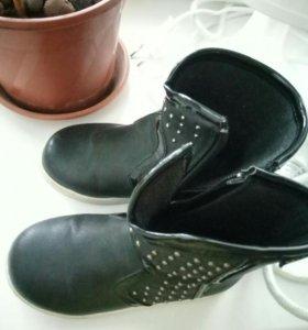 Утепленные ботинки kakadu