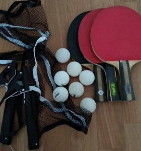 Теннисные ракетки, сетка и мячи