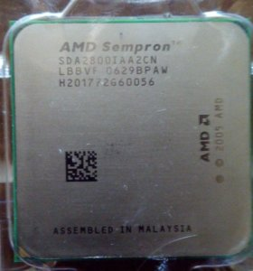 Процессор.