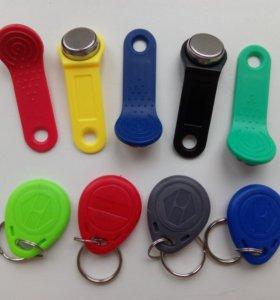 Ключи для домофонов - RW1990, RW15, прокси...