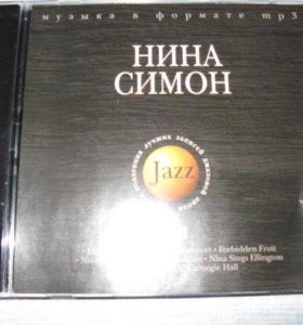 MP3 диск