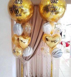 Воздушные шары (шарики) с гелием