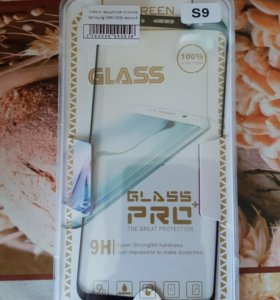 Защитное стекло  Samsung galaxy s9