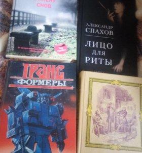 Книги, Диккенс, Питер Джеймс