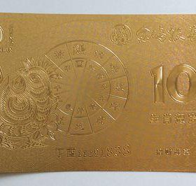 Банкнота КНР