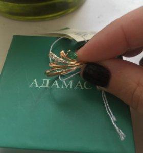 Кольцо, серьги, кулон с бриллиантами и изумрудом