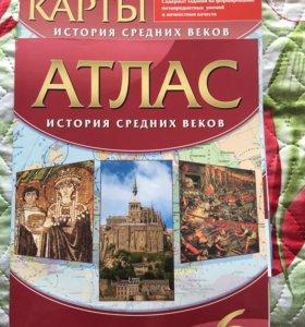 Атласы , контурные карты 5-6 класс