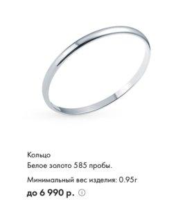Обручальное кольцо из белого золота, размер 18,5
