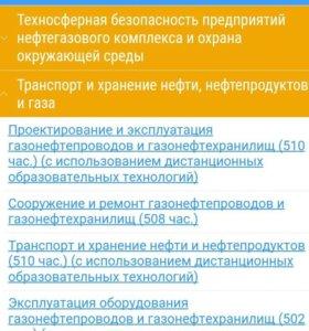 Любые виды удостоверений по всей России.