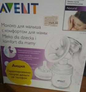 Молокоотсос АVENT
