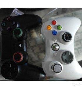 PS4\ PS3\ Xbox one\Xbox 360 накладки на стике