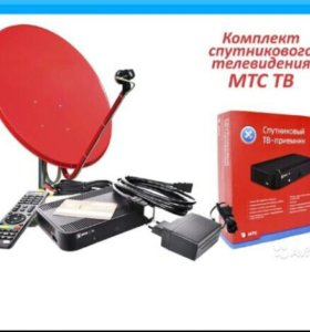 Спутниковое МТС ТВ
