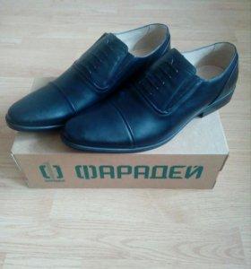 Туфли мужские  46 размер новые кожа натуральная