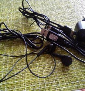 Зарядное устройствоSamsung