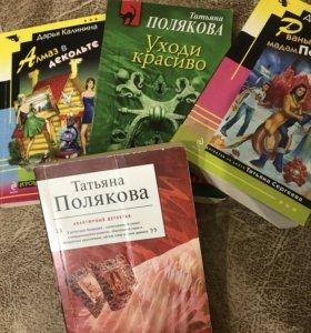 Книги детектив