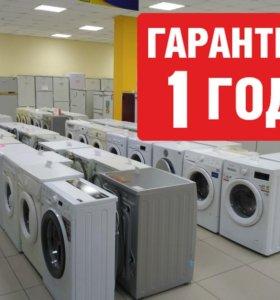 Ремонт стиральных машин и прочей бытовой техники
