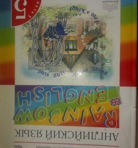 Учебник по английскому языку 5 класс 1 и 2 часть