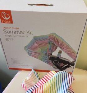 Stokke summer kit