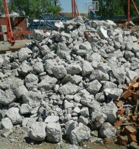 Битый бетон