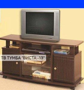 Тумба (89хъ0722)