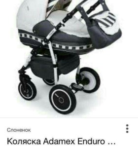 Коляска Adamex Enduro
