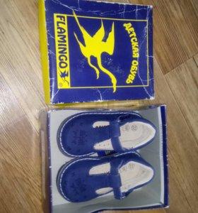 обувь детская 22 размер новые