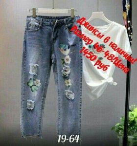 Продается совершенно новое джинсы