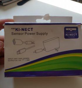 Кабель для подключения Ki-nect