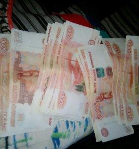 Неностоящие деньги