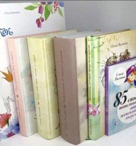 Книга Валяева Ольга