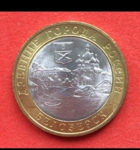 Юбилейные монеты России 10рублей
