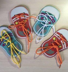 Новые игрушки-шнуровки «ботиночки»