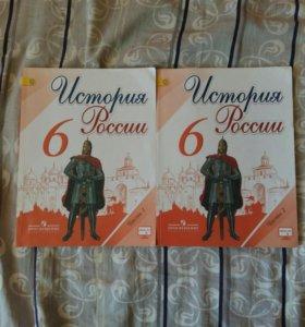 Учебники по Истории России, 7 класс (2 части)