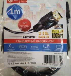 Кабель HDMI 1метр
