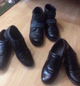 Сапоги зимние и туфли