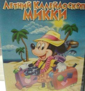 Мультфильмы про Микки