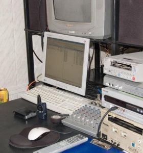 Оцифровка Видеокассет, Аудиокассет и Фотоплёнок