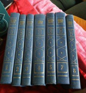 Жюль Верн 8 томов, Гоголь, гора худ.лит всё вместе